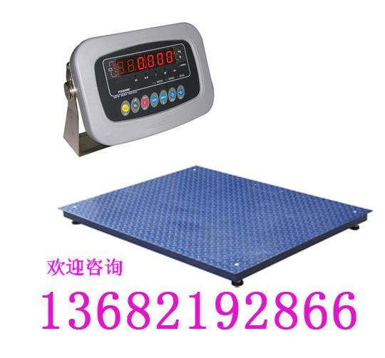 天津电子平台秤 天津电子地磅