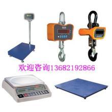 天津电子秤 天津电子称 天津电子磅
