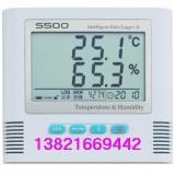 天津溫濕度記錄儀 溫濕度記錄儀生產 溫濕度記錄儀專賣 SXT-S50