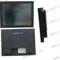 供应视频监控15寸液晶监视器显示器BNC监视器