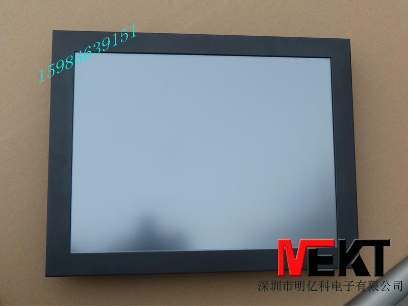 供应MEKT-150VX触摸液晶显示器工业平板显示器