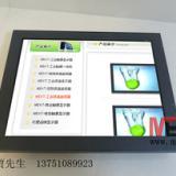 供应12寸触摸显示器工业高温触摸显示器