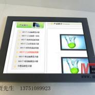 12寸触摸显示器图片