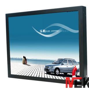 高清液晶监视器15寸监视器图片