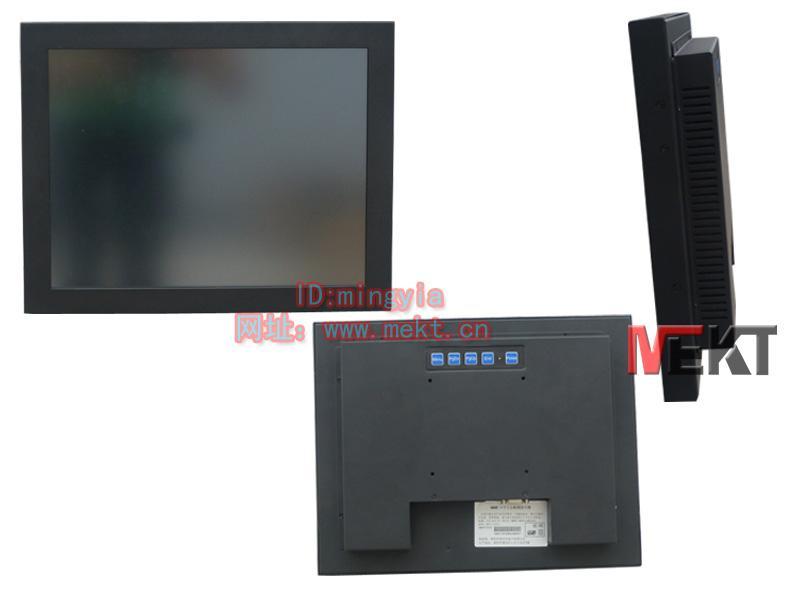 供应15寸电容触摸显示器多点触摸屏