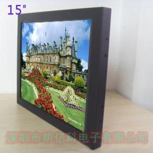 监控摄像头15寸监视器液晶监视器图片