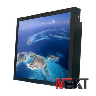 高清监视器15寸液晶监视器直销图片