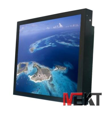 15寸液晶监视器图片/15寸液晶监视器样板图 (1)