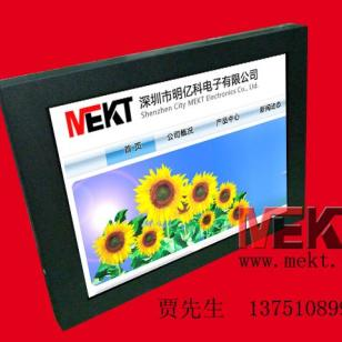 桌面式嵌入式触摸液晶显示器15寸图片