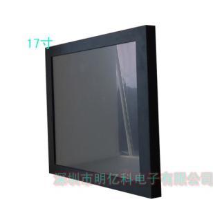金属防震外观液晶监视器17寸监视图片