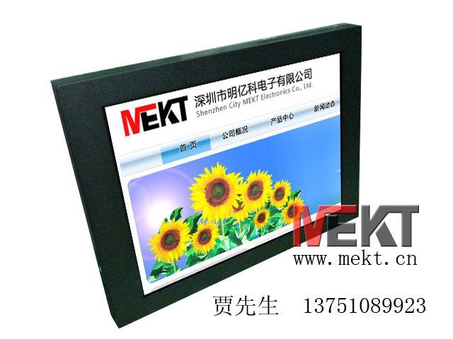 供应MEKT-150VX触摸液晶显示器15寸DVI显示器