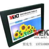 供应全铝触摸液晶显示器15寸液晶显示器