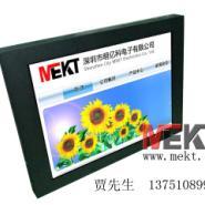 全铝触摸液晶显示器15寸液晶显示器图片