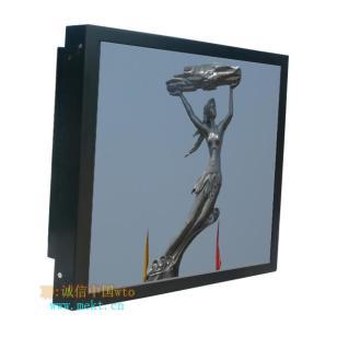 嵌入式液晶监视器17寸监控监控器图片