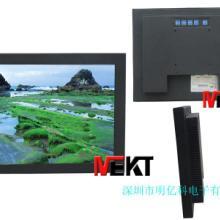 供应厂家直销15寸工业触摸液晶显示器壁挂显示器图片