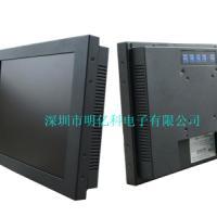 供应12寸工业触摸显示器12.1寸高亮工业显示器