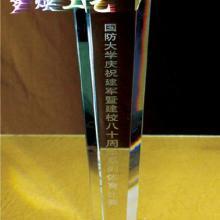 供应广州水晶奖杯,军队部队水晶奖杯,广州奖杯制作商水晶内雕纪念品图片