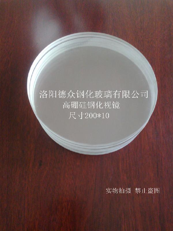 供应高硼硅玻璃硼硅玻璃膨胀系数低