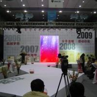 供应北京婚礼庆典宴会场地布置舞台背景