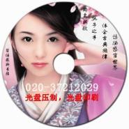 DVD光盘复制盘面印刷图片