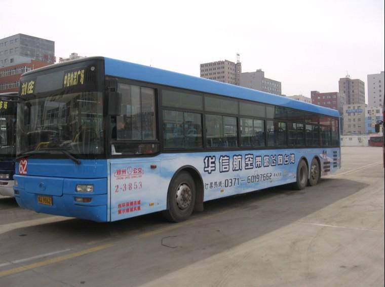 河南郑州郑州公交广告河南公交广告生产供应商