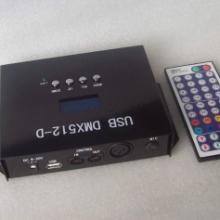 供应LED控制器——配送无线遥控器