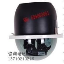 供应7寸室内半球护罩监控半球球罩707B/9寸/嵌入天花板半球式球罩