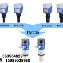 供应物位变送器FMU860-R1A1A1