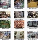 供应成都废钢件回收成都废钢筋回收成都废钢材回收成都废钢铁回收公司批发