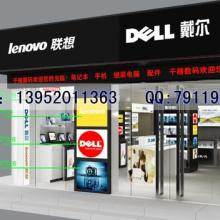 供應南京專業的數碼電腦展柜設計定做/免費測量設計圖片
