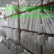 耐腐蚀PVDF板图片