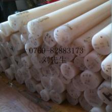 PVDF棒‖耐酸碱,高温塑料棒