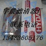 供应贺德克滤芯0030D020BN/HC