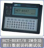 全功能E1误码测试仪图片