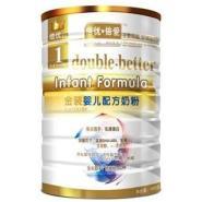 香港进口奶粉-较大婴儿配方奶粉价图片
