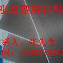 橡胶塑料工程塑料进口PEEK板