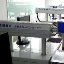 供应泰州医疗器械激光打标机-【激光刻字--加工