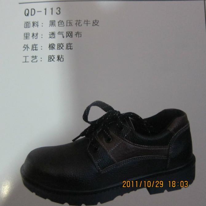 供應鞋/職業鞋