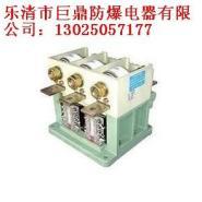 CKJ20-800-1140交流真空接触器图片