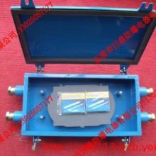 供应矿用光纤光缆接头盒