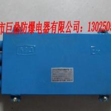 供应四进四出光纤接续包JHHG-4/4.8通光纤接头盒