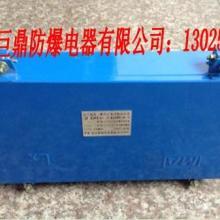 供应矿用光缆接头盒,矿用光纤熔接盒