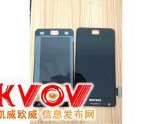 回收三星W899W689手机显示屏