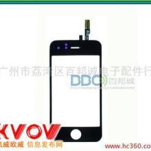 18320858711高价收购手机显示屏等