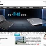 供应深圳安防企业网站空间PHP网站空间