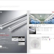 深圳福永LED商业照明彩页设计,LED目录设计印刷,批发