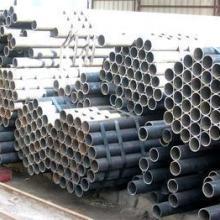 供应低中压锅炉用无缝管