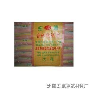 供应沈阳市哪里的瓷砖粘接剂价格是最实惠的?