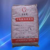 供应勾缝剂的产品的产品标准?