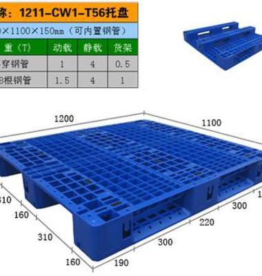 天津网格塑料托盘图片/天津网格塑料托盘样板图 (1)